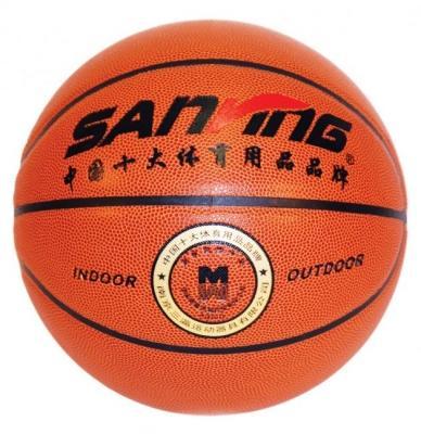 Harjoitus koripallo sisä- ja ulkokäyttöön, Sanying