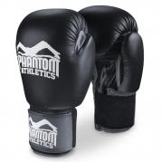 Nyrkkeilyhanskat, Phantom Ultra PU